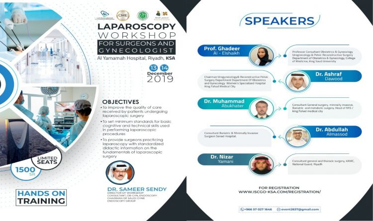 Laparoscopy Workshop For Surgeons And Gynecologist