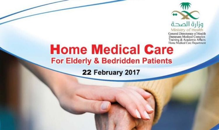 Home Medical Care for Elderly & bedridden patients