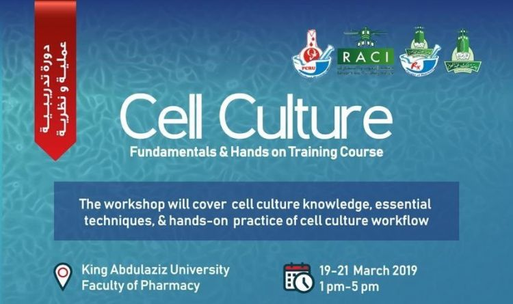 Cell Culture Fundamentals & Hands on Training Course
