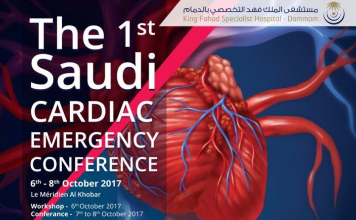 The First Saudi Cardiac Emergency Conference