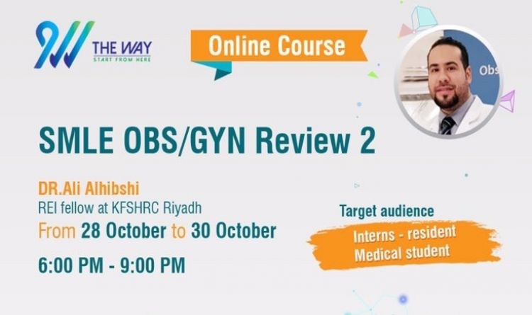 SMLE OBS / GYN Review 2