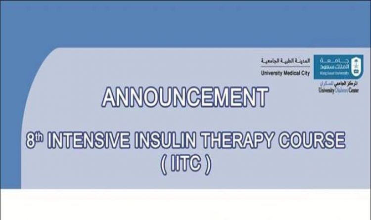 8th Intensive Insulin Therapy Course (IITC)