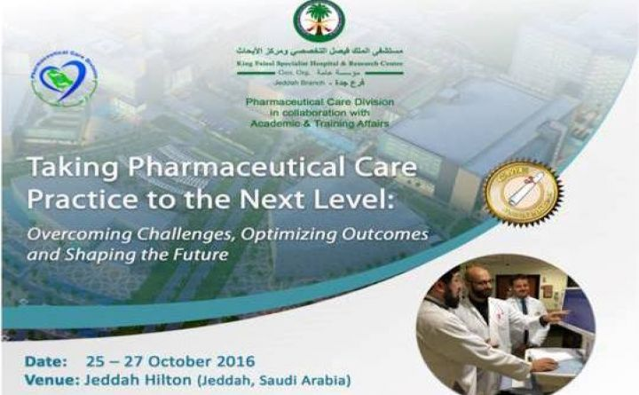 Taking Pharmaceutical Care Practice to the Next Level