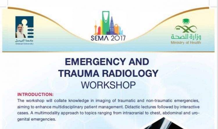 Emergency and Trauma Radiology Workshop