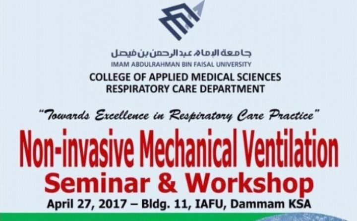 Non Invasive Mechanical Ventilation Seminar and Workshop