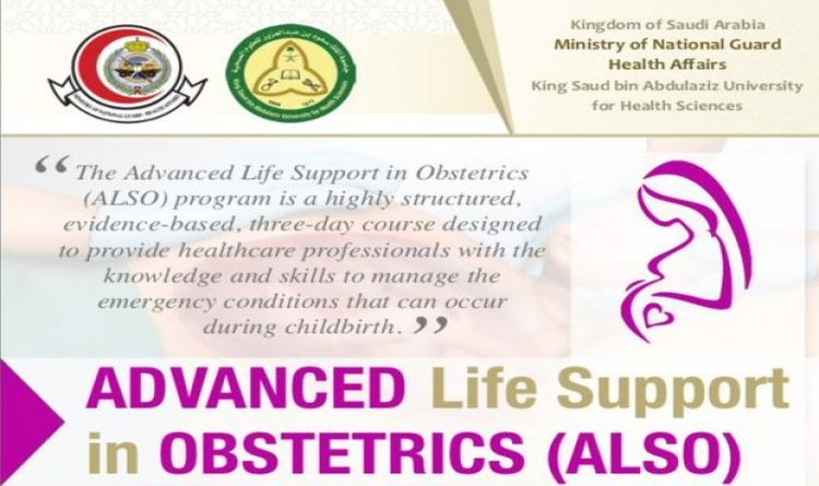 ADVANCED LIFE SUPPORT in OBSTETRICS (ALSO)