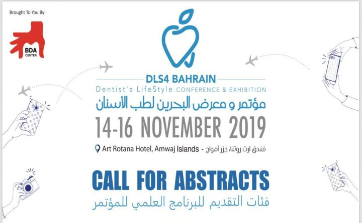 Dentists Lifestyle Conference & Exhibition