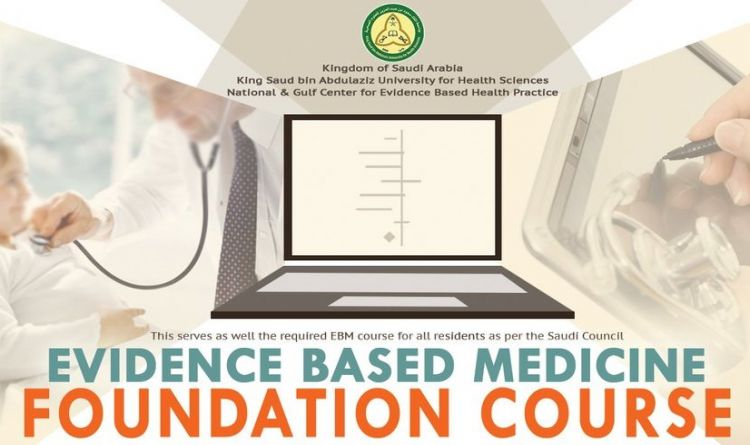 EVIDENCE BASED MEDICINE FOUNDATION COURSE