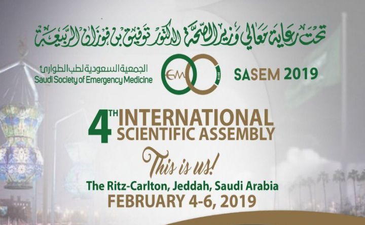 4th International Scientific Assembly