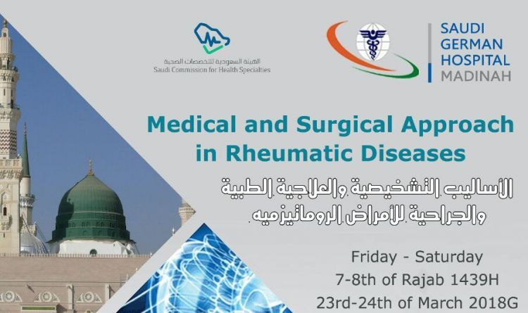 Medical and Surgical Approach in Rheumatic Disease