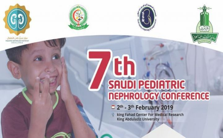 7th Saudi Pediatric Nephrology Conference