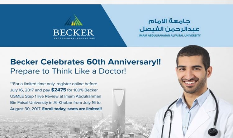 Becker Celebrates 60th Anniversary ! Prepare to think like a Doctor  | 7week USMLE STEP 1 Course