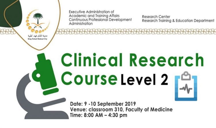 Clinical Research Course Level 2
