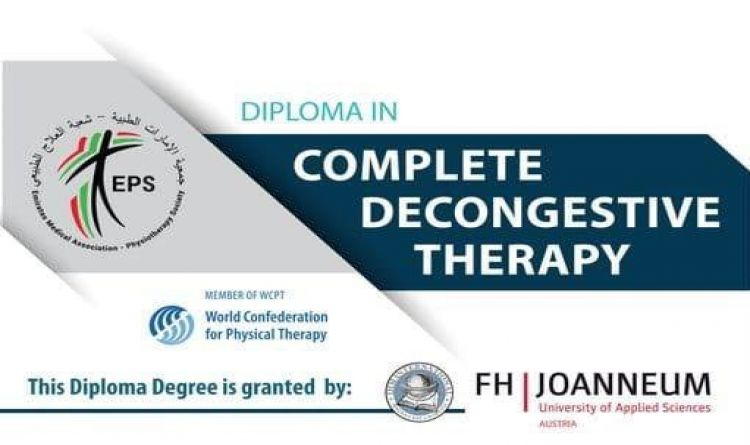 Diploma In : Complete Decongestive Therapy