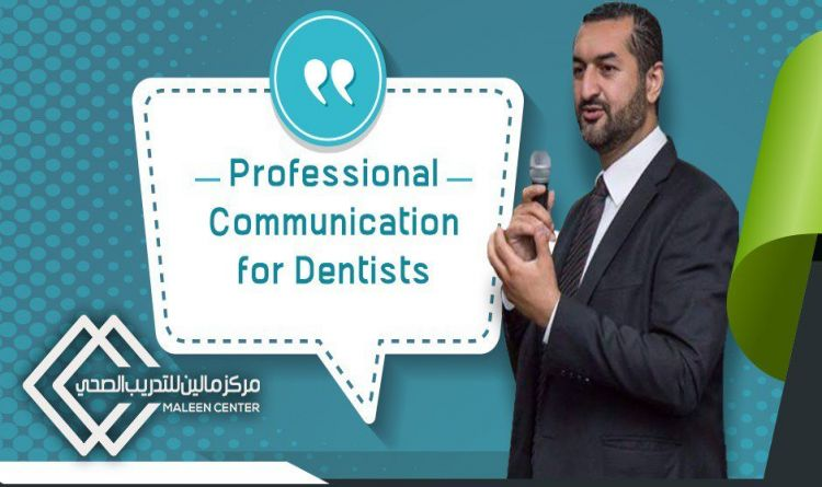 Professional Communications for Dentists