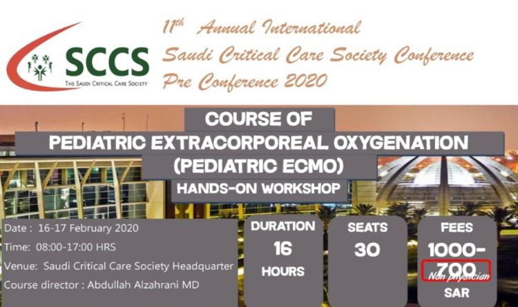 Course of Pediatric Extracorporeal Oxygenation ( Pediatric ECMO )