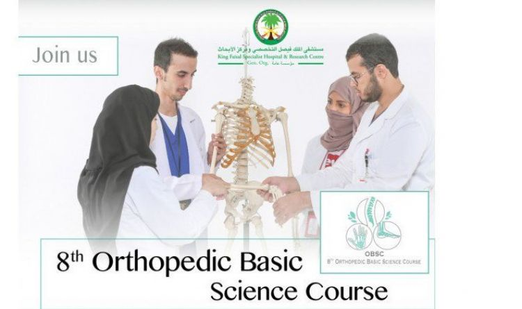 8th Orthopedic Basic Science Course