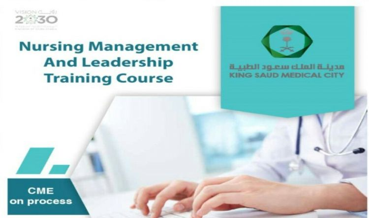 Nursing Management and Leadership Training Course
