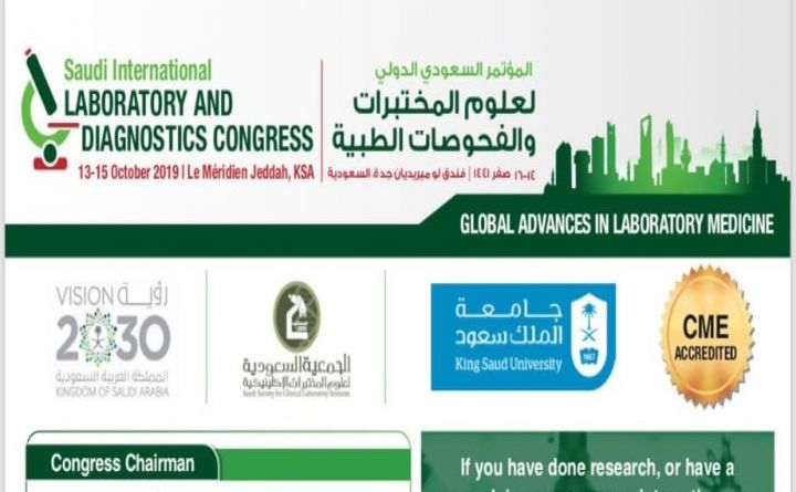 Saudi International Laboratory and Diagnostic Congress