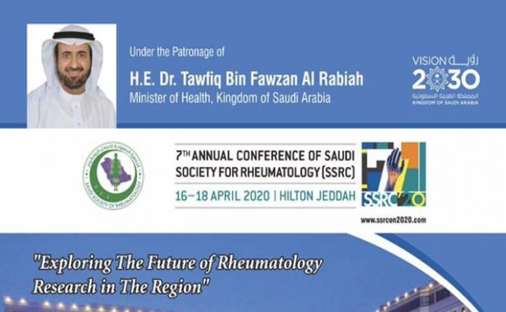 7th Annual Conference Of Saudi Society For Rheumatology ( SSRC )