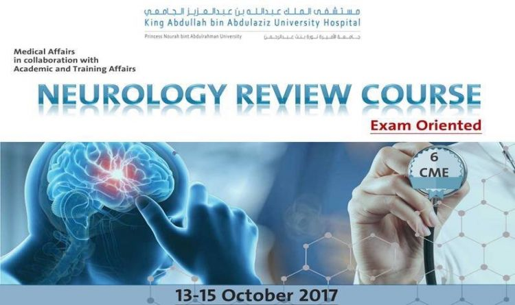 NEUROLOGY REVIEW COURSE || Exam Oriented