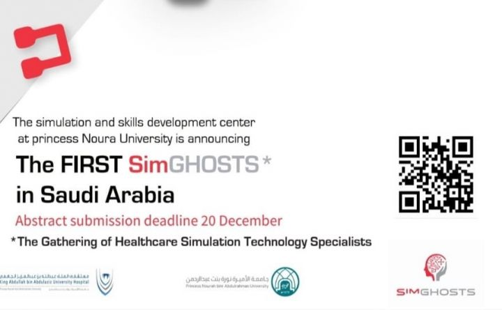 The First SimGhosts in Saudi Arabia