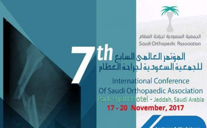 7th International Conference of Saudi Orthopedic Association