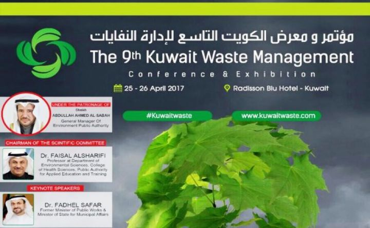 The 9th Kuwait Waste Management Conference and Exhibition