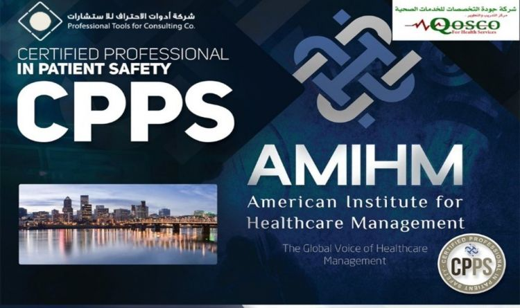 Certified Professional in Patient Safety