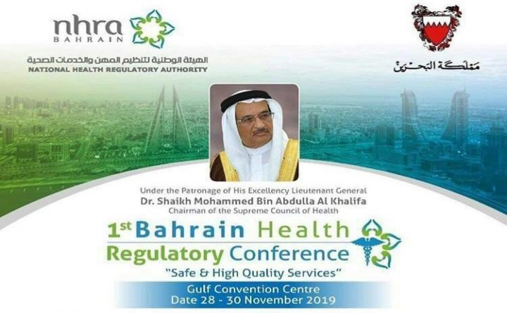 1st Bahrain Health Regularity Conference