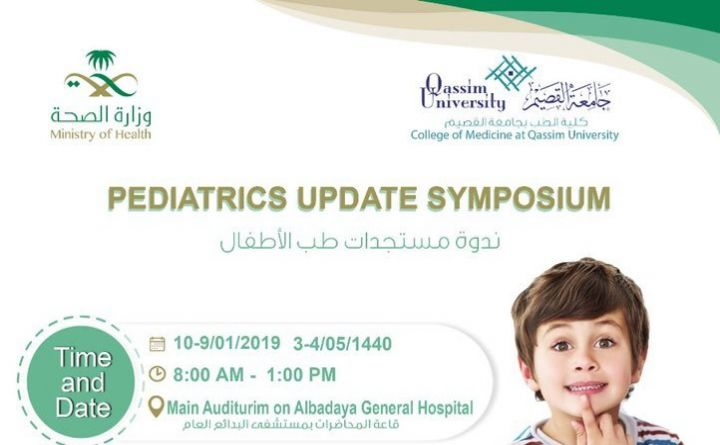 Pediatrics Update Symposium
