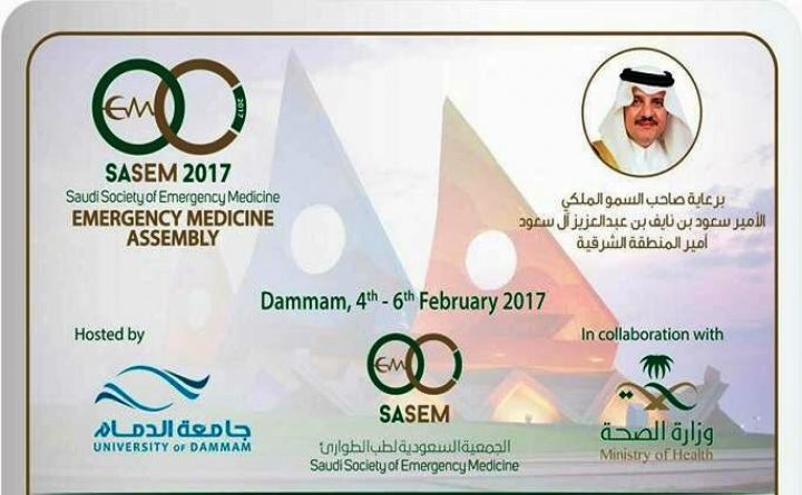 Saudi Society of Emergency Medicine Conference (SASEM 2017)