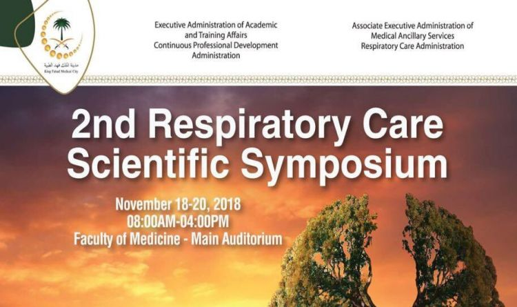 2nd Respiratory Care Scientific Symposium