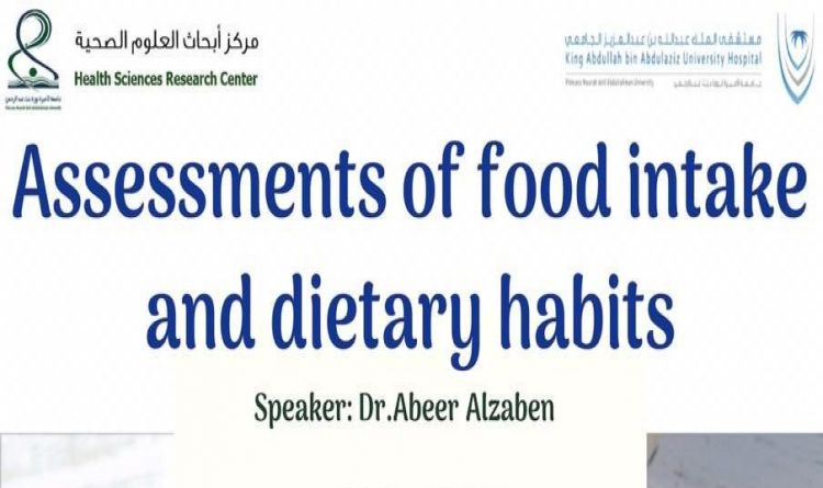 Assessments of food intake and dietary habits
