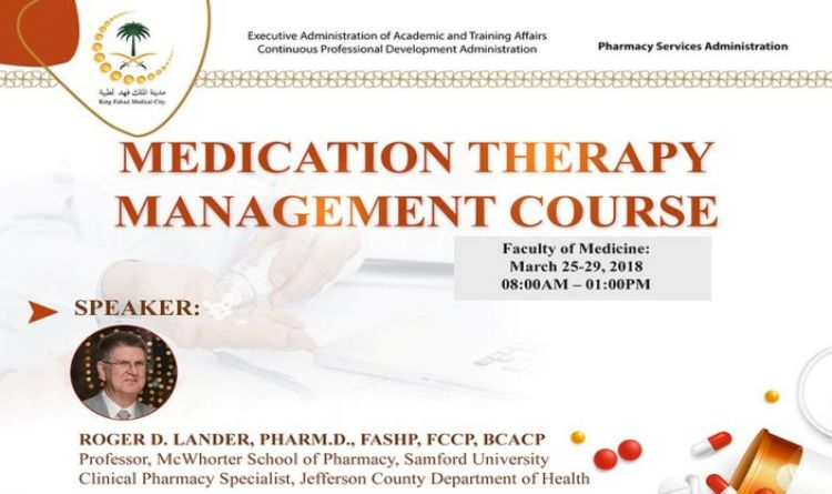 Medication Therapy Management Course