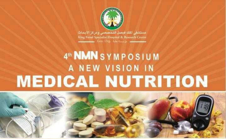4th NMN Symposium