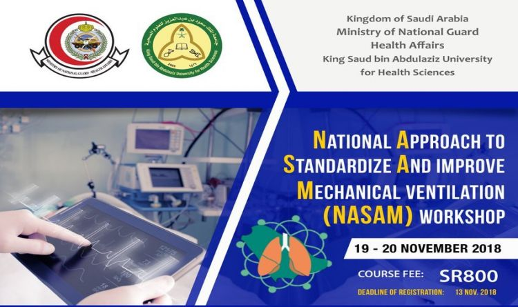 National Approach To Standarize And Improve Mechanical Ventilation (NASAM) Workshop