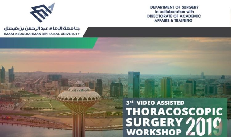 3rd  Video Assisted Thoracoscopic Surgery Workshop 2019
