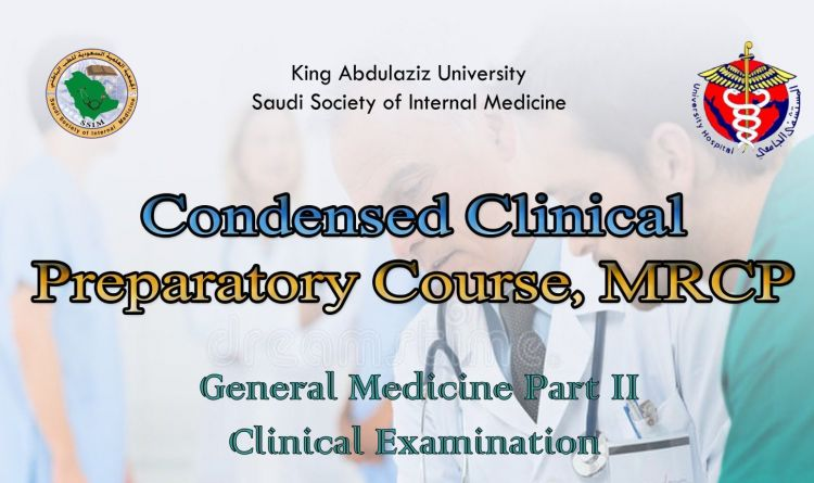 Condensed Clinical Preparatory Course