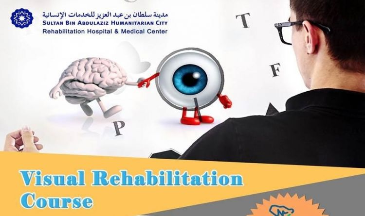 Visual Rehabilitation Course