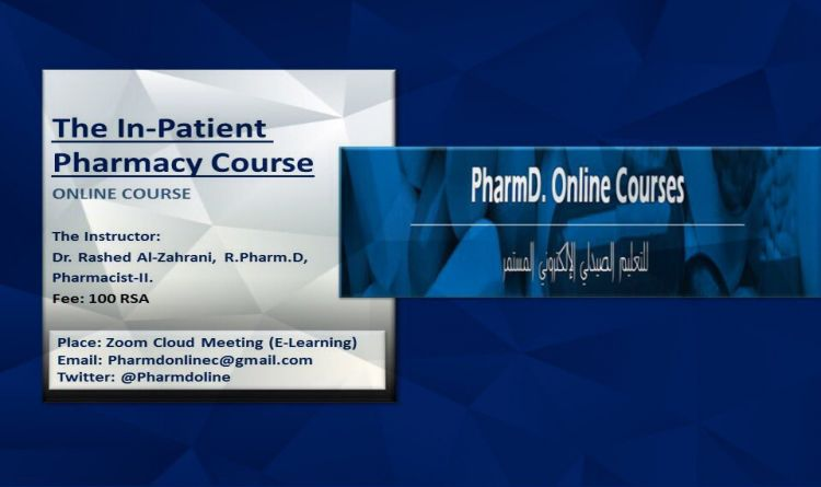 The In-Patient Pharmacy Course