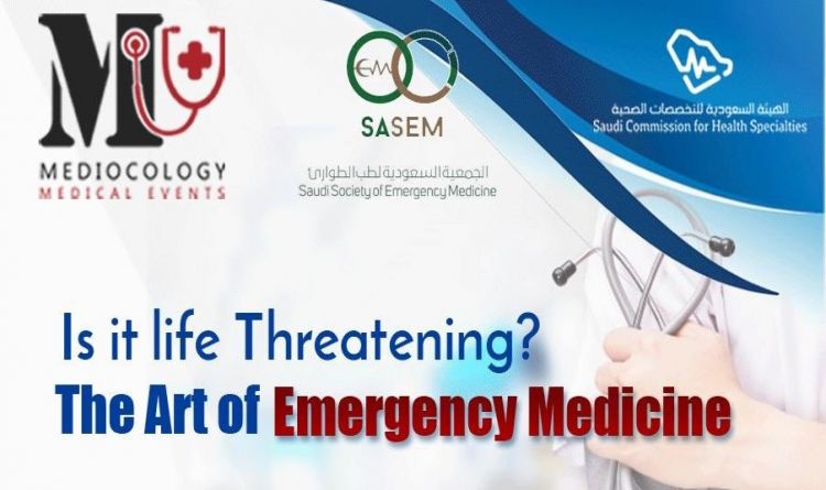 The Art of Emergency Medicine