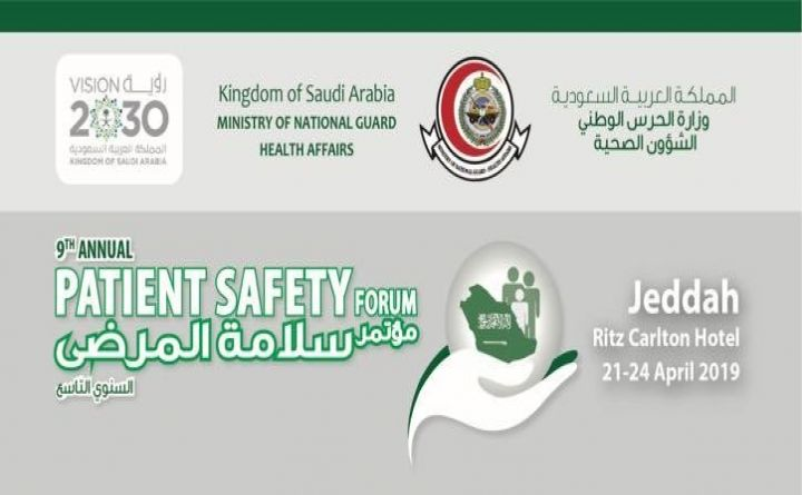 9th Annual Patient Safety Forum