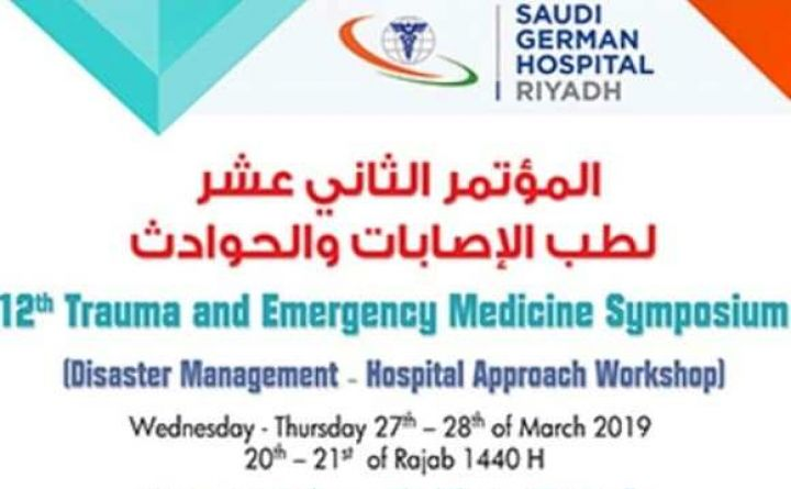 12th Trauma and Emergency Medicine Symposium