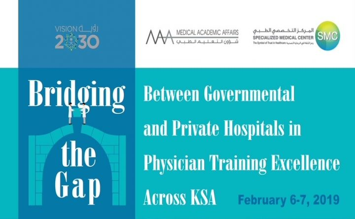Bridging the Gap Between Governmental and Private Hospitals in Physician Training Excellence Across KSA