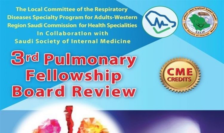 3rd pulmonary Fellowship Board Review