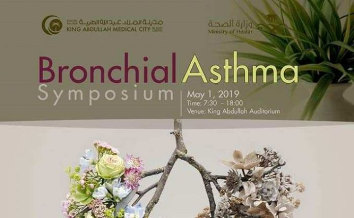Bronchial Asthma Symposium