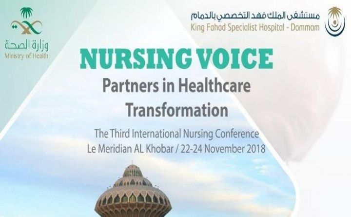 The Third International Nursing Conference