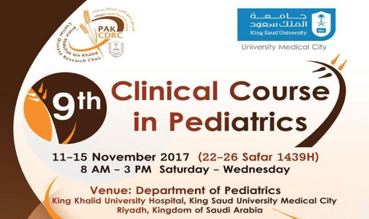 Clinical Course in Pediatrics