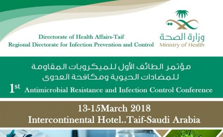 1st Antimicrobial Resistance and Infection Control Conference
